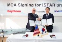 대한항공, 美 방산업체 레이시온과 ISTAR 사업 협약체결