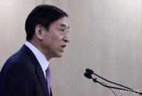 [위크리뷰]기준금리 역대최저 1.25%…7개월 연속 '경제 부진' 평가나와