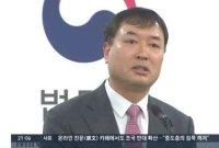 """황희석 """"검찰 '상갓집 항명' 단순 해프닝 아냐…기획됐다는 느낌"""""""