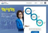 """은수미 성남시장 """"성남 트램, 판교대장지구 연장 검토"""""""