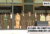 """""""일왕 무시하는 처사?"""" 아베 부인 드레스 코드에 일본 누리꾼 분노"""