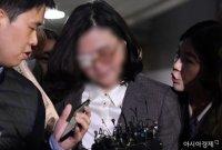 정경심 교수 결국 구속… 조국 직계 가족 중 첫 사례(3보)