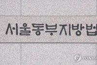 """미성년 아이돌 나체 사진과 합성한 30대 징역 4년…""""사회적 해악 심각"""""""