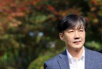 검찰, 조국 재소환 후 신병처리 검토