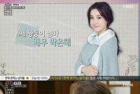 """박은혜 """"전 남편과 이혼, 가치관 차이 때문"""""""