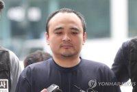 '한강 토막살인 사건' 장대호, 소름 끼치는 '범행일지' 공개