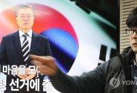 """탁현민 """"文 국민과의 대화 靑 있었으면 난 안 해…왜 하는진 알 것 같다"""""""