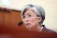 [속보] 한·미 외교장관 통화…지소미아·방위비 협상 논의