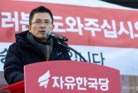 한국당 원내대표 경선, 황심(黃心) 판도 가를까
