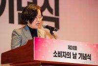 """조성욱 공정위원장 """"대·중소기업 상생협력은 '시혜' 아닌 '생존' 문제"""""""