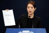 '김기현 하명수사' 의혹에 기름부은 靑해명…송철호 캠프인사 '청부'였나