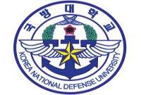 국방대 안보과정 212명 졸업…대통령상 이국진 공군대령