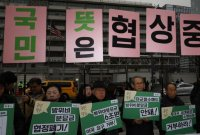 """트럼프 """"부자나라"""" 압박 속…韓美방위비 협상 4차 회의 종료"""