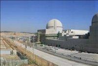 신고리 3·4호기 준공…韓 원전기술 우수성 해외에 홍보