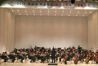 노원구 학교 내 마을학교 '오케스트라 연합 발표회' 개최