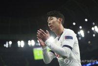 '손흥민 맹활약' 토트넘, 번리에 5-0 승리