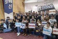 [포토] '변화와 혁신' 중앙당 발기인 대회