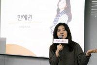 CJ 오쇼핑, '한혜연'과 함께 패션·뷰티 멘토링 진행