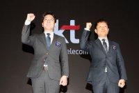 KT, 올해 최고의 성과 '5G 상용화'.. 상금 3억원