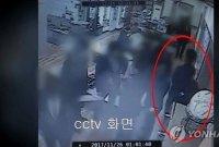 """""""이게 공정한 나라냐"""" '곰탕집 성추행' 男 부인, 대법 유죄 판결에 분노"""