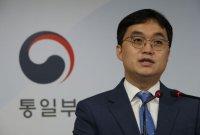 """통일부 """"北돼지열병 지원 검토…국제NGO와 협력"""""""
