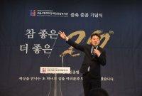 [포토]서울시립북부장애인종합복지관 증축 준공