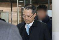 '에버랜드 노조 와해 혐의' 강경훈 삼성전자 부사장, 1심서 실형…법정구속은 면해