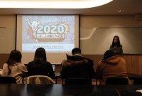 [스타트업 분투기①-2] 2020 스타트업은 '업글인간'의 집단