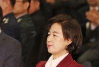 추미애 새 법무부 장관, 내일 첫 출근 및 취임식…인사 단행 '촉각'