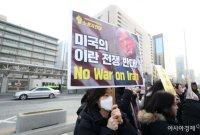 [양낙규의 Defence Club]호르무즈 파병 결정… 국회 동의 놓고 논란