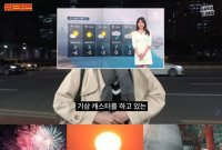 """장성규 '워크맨' 출연 김민아 기상캐스터 """"잡것들에게 사랑받으려고"""""""