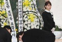 """이낙연 """"한국경제 고도성장 이끈 주역""""…신격호 빈소, 이어지는 조문 행렬"""