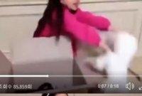 """""""사랑이 많이 반성하고 있다"""" 구사랑, 고양이 동물학대 논란"""