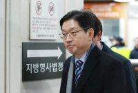 """김경수 재판부 """"킹크랩 시연 봤다… 드루킹과 공모 판단 추가 심리"""""""