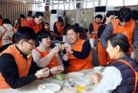 한화그룹 신임 임원들 첫 대외 활동은 '봉사활동'