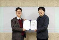 한국로봇산업진흥원, 임직원 조성 기부펀드 모금액 전달