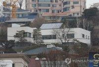 이명희 한남동 자택 공시가격 277억 '1위'… 꼴찌는 전남 신안군 170만원
