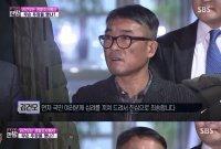 """김건모 """"성폭행 피해자 A씨 만난 적 없어…배트맨 티셔츠도 안 입었다"""""""