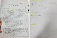 """최강욱 """"검찰권 남용한 기소 쿠데타… 윤석열 고발할 것"""""""