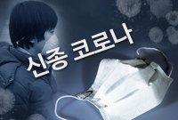 정부와 국민 사이 합의·신뢰 형성 땐 '착한 빅브라더' 가능