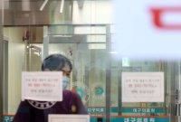 31번 환자, 51일째 치료 중…코로나19 국내 최장 입원(상보)