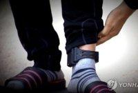 직장 선배 약혼녀 성폭행하려다 살해 30대 男 항소심도 무기징역