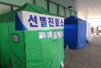 광주서 '코로나19' 추가 확진자 발생…대구 신천지 방문