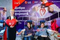 LG전자, 러시아 콘텐츠 업체와 헌혈행사 진행