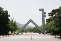 4단계에 대면수업 확대하는 대학가…서울대 '위드 코로나' 선언