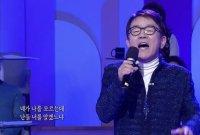 """'아침마당' 가수 김국환 """"은하철도999, 미래소년 코난 주제가 불렀다"""""""