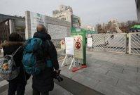 이화여대, 재학생 가족 확진판정에 건물 폐쇄·방역작업