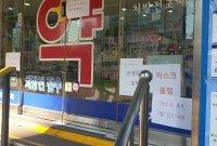 '우체국 마스크' 내일 전국 1400개 읍·면에서 판매(상보)