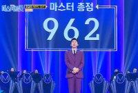 '미스터트롯' 임영웅 준결승 1위 '완벽한 실력' 장윤정 극찬