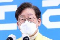이재명, 박근혜 경제교사 신세돈 교수에 '지역화폐 공개토론' 제안